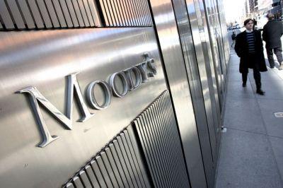Отчет «Moody's» по Азербайджану