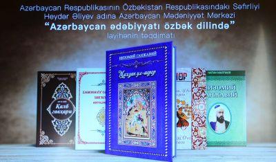 Prezident Kitabxanasında layihə təqdimatı oldu - FOTO