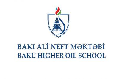 Бакинская Высшая Школа Нефти проведет международный форум