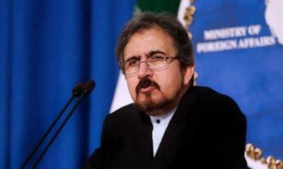 """İran: """"Adalar İrana aiddir və belə də olacaq"""""""