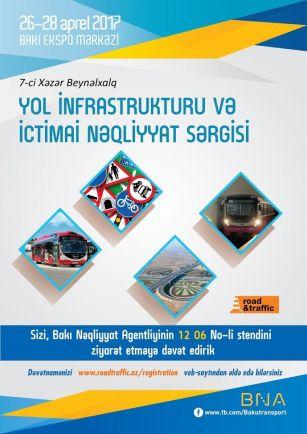 Bakı Nəqliyyat Agentliyi sərgidə iştirak edəcək