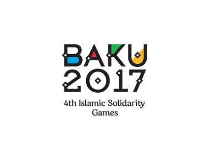 """""""Bakı-2017""""yə təyinat alacaq Azərbaycanın futbol hakimləri"""