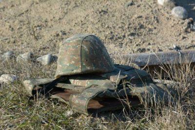 Убит армянский солдат