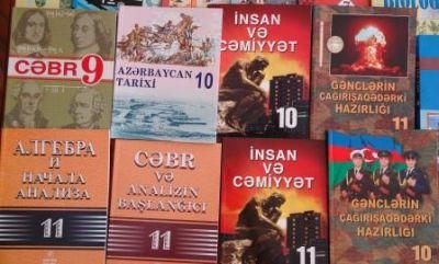 """Bu il """"Hədəf"""" nəşrləri məktəblərə 3 min kitab hədiyyə edəcək - AÇIQLAMA"""