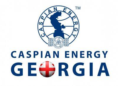 С сентября в Грузии начнет функционировать компания Caspian Energy Georgia