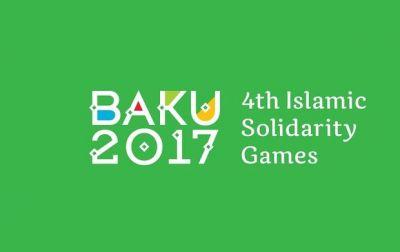 Какой увидят люди церемонию открытия Исламских игр?