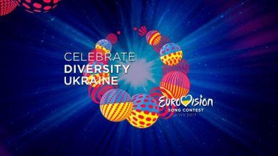 Сегодня финал «Евровидения-2017»