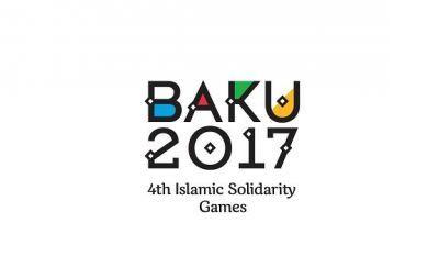 Первая золотая медаль Азербайджана в соревнованиях по параатлетике Исламиады
