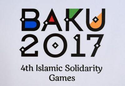 İslamiada: 12-ci günün  TƏQVİMİ