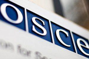Сопредседатели МГ ОБСЕ призвали прекратить эскалацию в зоне карабахского конфликта