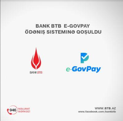 Bank BTB подключился к платежной системе eGovPay