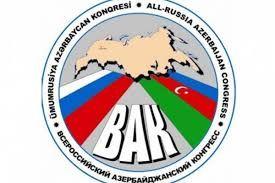 Moldova azərbaycanlıları ÜAK-ın ləğvindən narahatdır