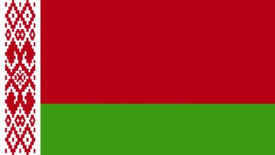 Belarus Konqresi Rusiyanın dövlət orqanlarına müraciət ünvanlayıb