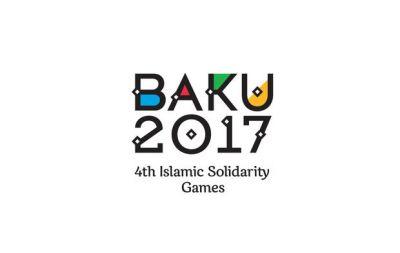 Сегодня церемония закрытия Игр Исламской солидарности
