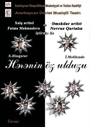 Musiqili Teatr sabah Lənkərana səfər edəcək
